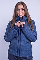 Горнолыжная куртка женская распродажа AV-8683 тёмно-синий 48-50