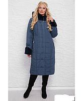 Зимнее женское пальто большого размера интернет магазин. Меховый воротник. Цвет морская волна