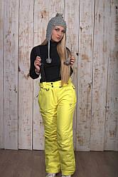 Горнолыжные брюки женские распродажа AV-8072 желтый