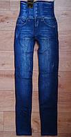 Джеггинсы женские на меху под джинс. Высокий пояс, корсет. 42-46 р, фото 1