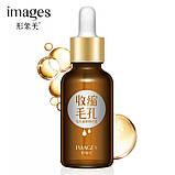 Сироватка для обличчя зменшує пори з трегалозой і гіалуронової кислотою Images Pore Firming Essence (30мл), фото 3