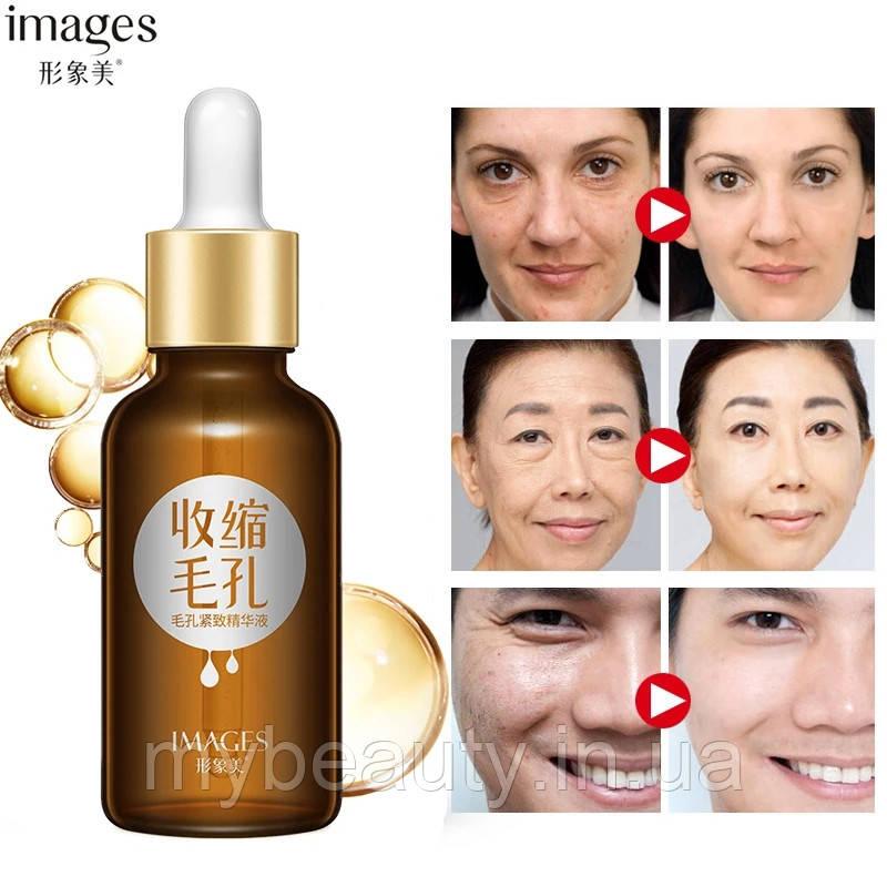 Сироватка для обличчя зменшує пори з трегалозой і гіалуронової кислотою Images Pore Firming Essence (30мл)