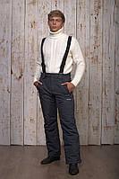 Горнолыжные брюки мужские распродажа Avecs серый 3XL