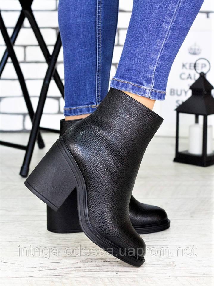 Ботинки кожаные Эрика 7156-28