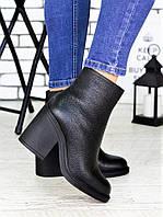Ботинки кожаные Эрика 7156-28, фото 1