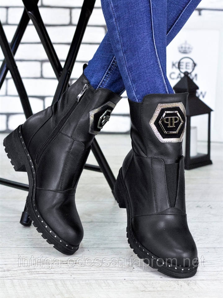 Ботинки кожаные Кейт 7157-28