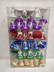 """Елочная игрушка """"Колокольчики Новогодние"""" в колбе 6шт.  70мм."""