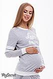 Спортивный костюм для беременных и кормящих  Benji ST-39.041, фото 2