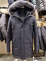 Зимняя мужская куртка с мехом чернобурки Dauntless 671