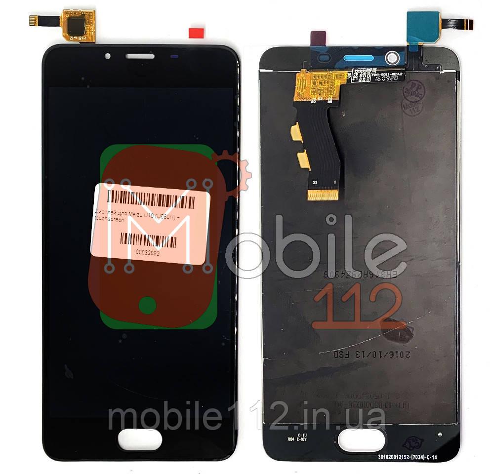 Модульный дисплей Meizu U10 U680H Экран + тачскрин ЧЕРНЫЙ оригинал PRC
