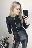 Стильная женская черная куртка из экокожи с трикотажными вставками, размеры: 42, 44, 46, 48