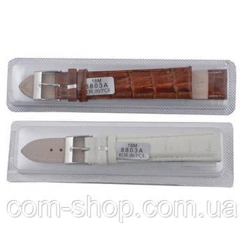 Ремешок, браслет для наручных часов 8802В/8803 18 мм