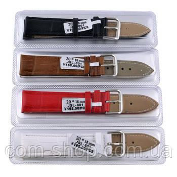 Ремешок, браслет для наручных часов 8802В/8803 20 мм