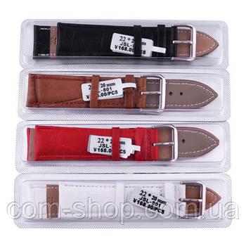Ремешок, браслет для наручных часов 8802В/8803 22 мм