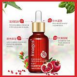 Сироватка з екстрактом граната Images Pomegranate Fresh Skin Natural (15мл), фото 4