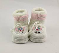 Пинетки носочки 16.5 размер 10 см длина обувь на новорожденных Турция для девочки новорожденного, фото 1