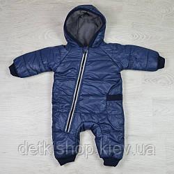 Детский комбинезон Omali (тёмно-синий)