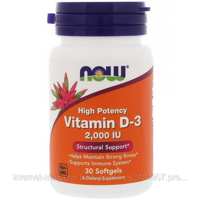 Now Foods Витамин Vitamin D-3, High Potency 2,000 IU, 30 капсул