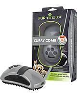 Резиновая расческа FURminator Curry Comb, фото 1