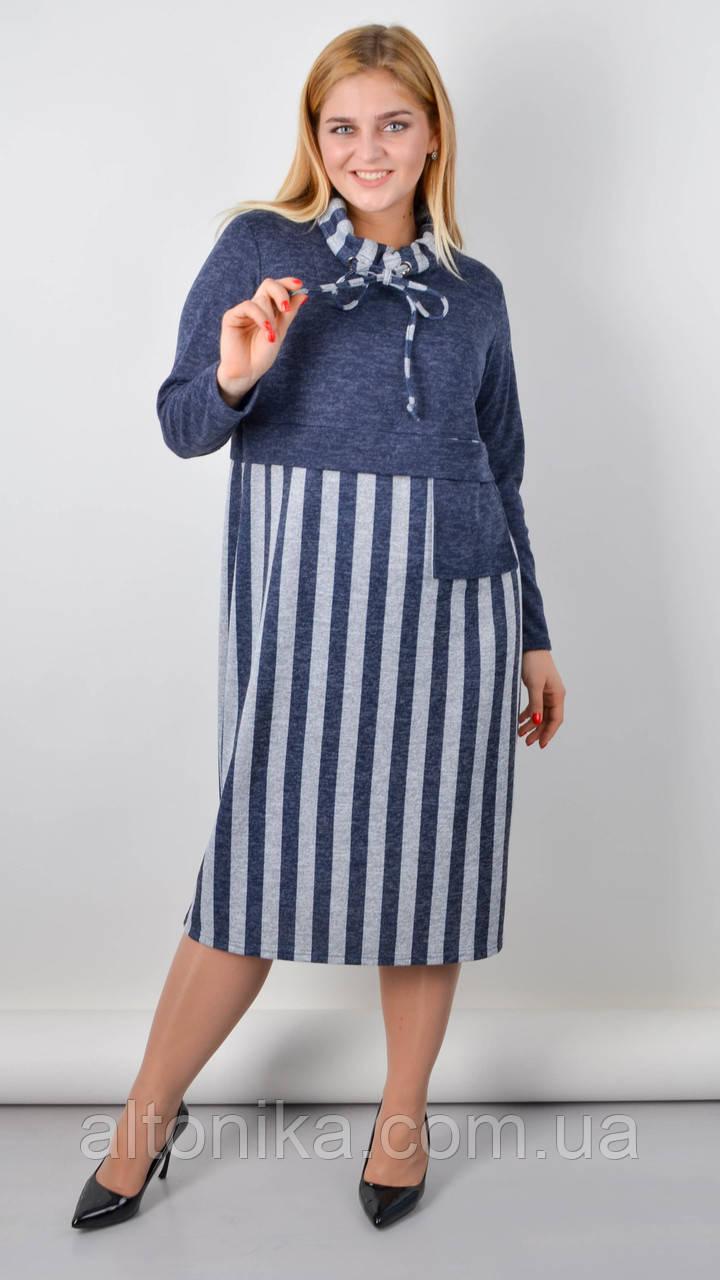 Мария. Практичное платье больших размеров. 50-52, 54-56