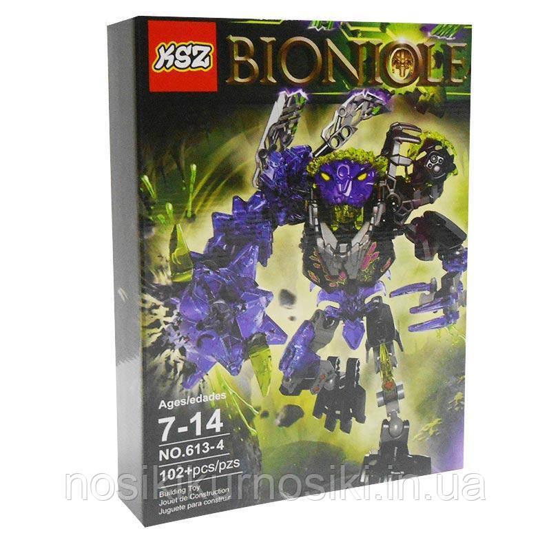"""Конструктор KSZ 613-4 Bionicle """"Монстр Землетрясений"""" 102 детали"""
