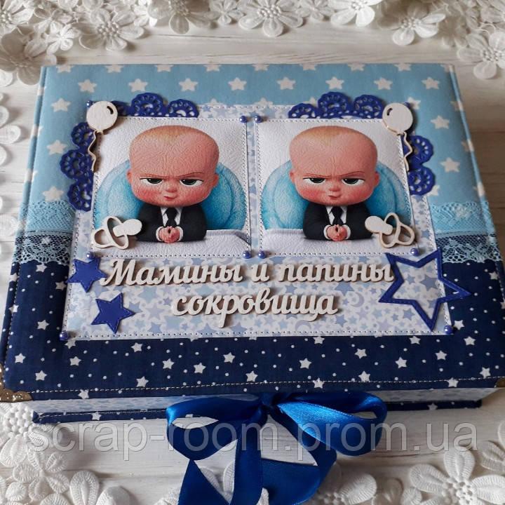 Мамины сокровища для двойни под заказ 21*26 см, мамины сокровища босс молокосос, мамины сокровища для двойни
