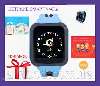 Детские Смарт часы  GiDi Blue Умные часы для детей синие