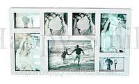 Рамка для фотографий на 7 фото, белая / фоторамка большая, фото 1