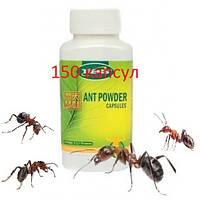 Капсулы Порошок диких муравьев 150 капс (Сила жизни)