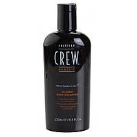 Шампунь для седых волос American Crew Classic Gray Shampoo 250 мл
