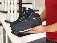Мужские зимние ботинки на меху в стиле Timberland, кожа, пена, синие 41 (26,5 см)