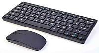 Бездротова клавіатура з мишею RIAS K-03 Black (2_005988)