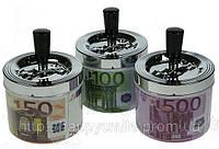 Подарок парню —Пепельница металлическая с механизмом анти-дым с изображением евро-валюты