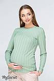 Лонгслив для беременных и кормящих Stefania NR-19.032, фото 2