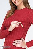 Лонгслив для беременных и кормящих Stefania NR-19.031, фото 3
