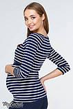 Лонгслив для беременных и кормящих Jael NR-19.021, фото 2