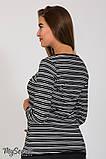Лонгслив для беременных и кормящих Ulla LS-37.011 (Размер S), фото 3