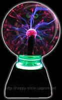 Плазменный шар — Plasma ball бол. 18см, фото 1