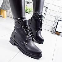 Ботинки женские Tilda черные 8830