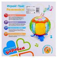 Детский барабан Play Smart 0932