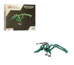Конструктор Металлический Динозавры