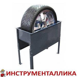 Ванна для проверки герметичности колес легковых автомобилей Автостар Украина