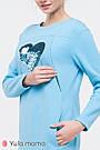 Теплое платье для беременных и кормящих с аппликацией из трикотажа с начесом Milano DR-49.181 xS, фото 3