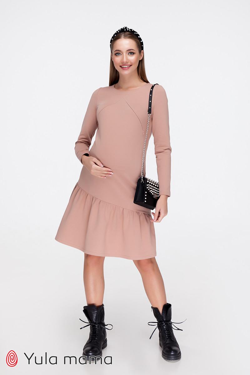 Теплое платье для беременных и кормления Юла Мама с трикотажной оборкой и начесом. Модель - Joi DR-49.152 S