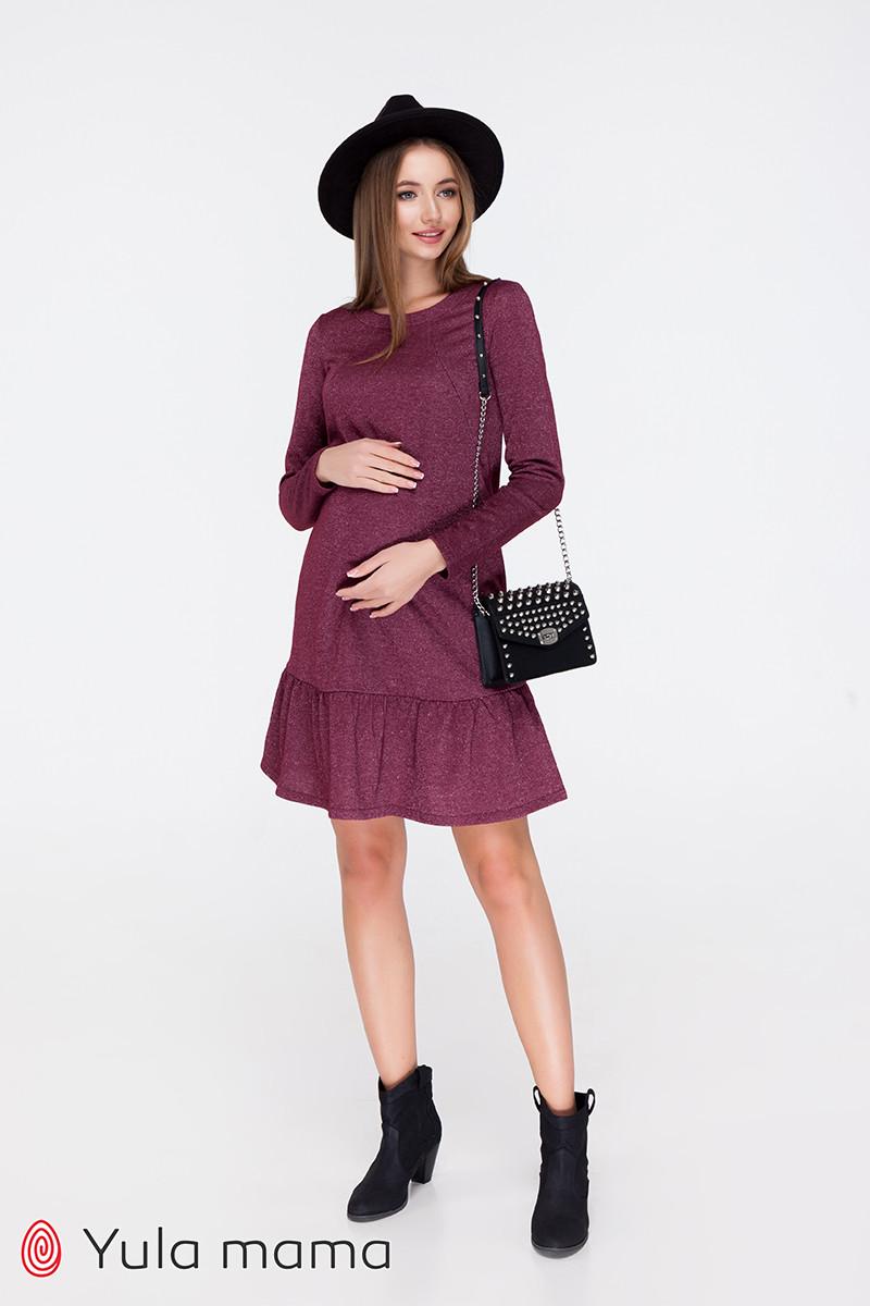 Нарядное марсаловое платье для беременных и кормящих Юла Мама. Удобное для кормления. Ketty DR-48.281 S