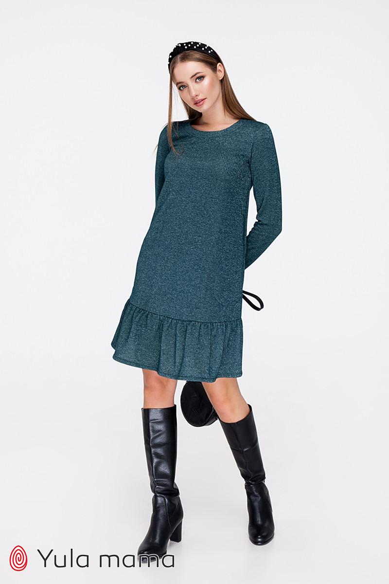 Теплое платье для беременных и кормящих с оборкой Юла Мама. Праздничное и нарядное. Ketty DR-48.282 S