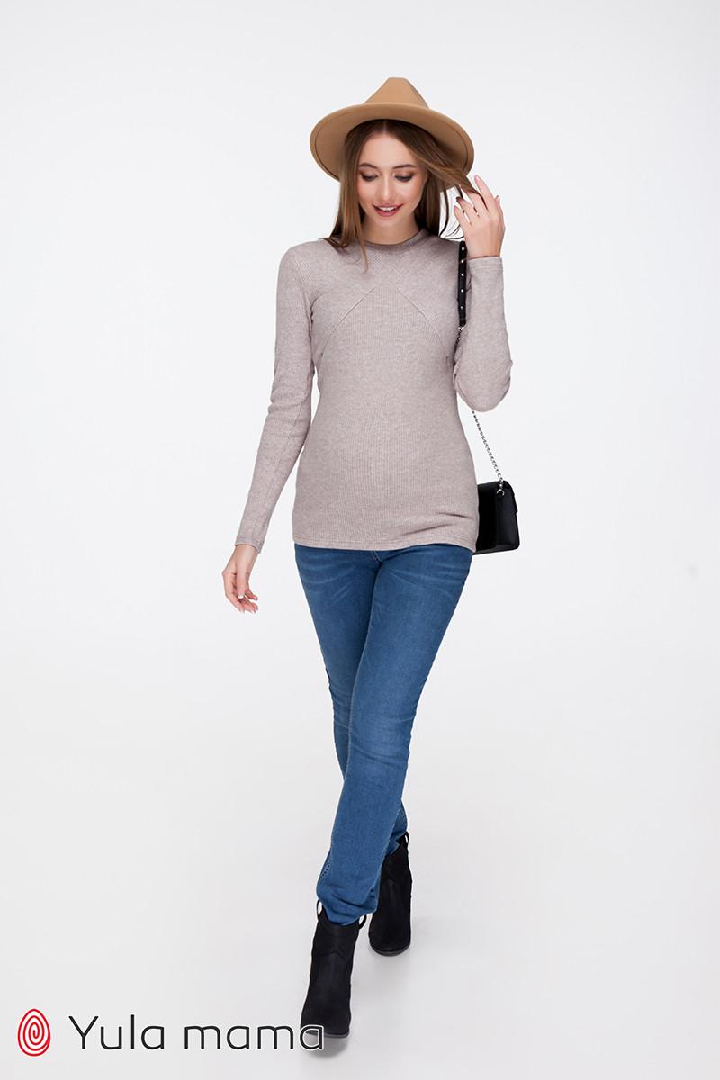 Демисезонные джинсы для беременных темно-голубые Юла Мама Patty (XS-XL)