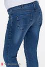 Демисезонные джинсы для беременных темно-голубые Юла Мама Patty (XS-XL), фото 5
