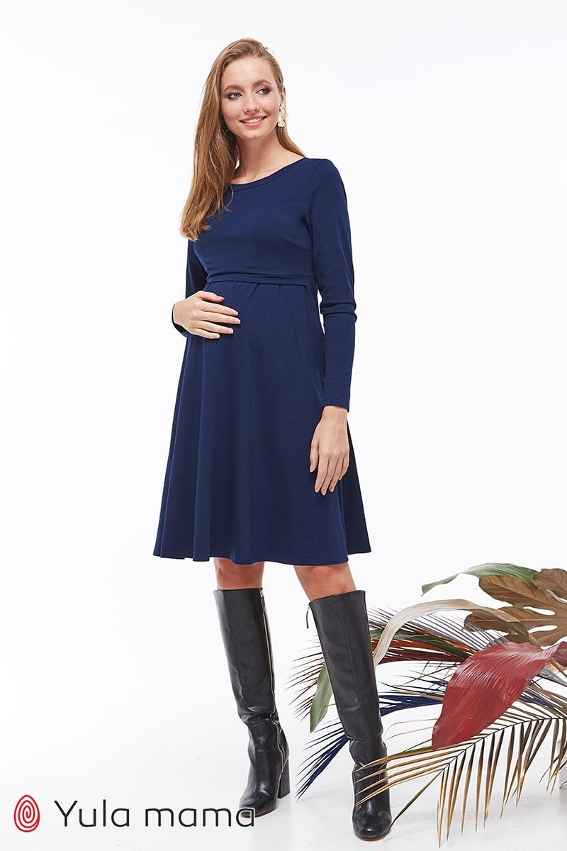 Платье для беременных и кормящих Юла Мама. Облегающий лиф и юбка-колокольчик. Модель - Olivia DR-39.031 S