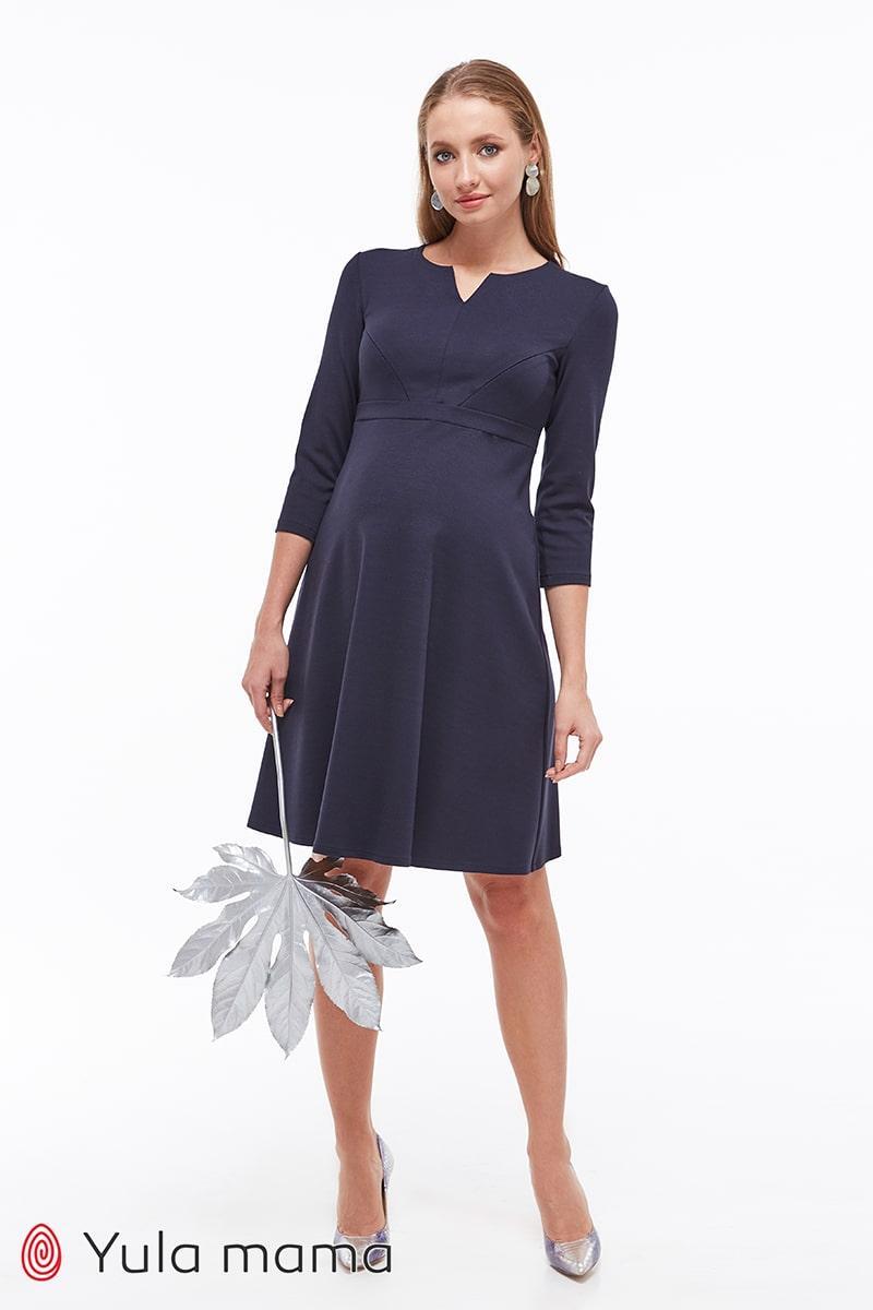 Шикарное платье для беременных и кормящих темно-синее Юла Мама, трикотаж джерси. Модель - Eloize DR-39.071 xS